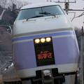 Photos: E351系スーパーあずさ5号@新井踏切