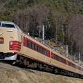 Photos: 189系M51編成ホリデー快速富士山@三つ峠~寿