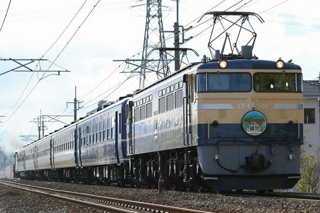 9136レ  EL碓氷 EF65-501+12系+D51-498