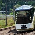 Photos: TRAIN SUITE 四季島@初狩カーブ