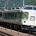Photos: 回9446M 189系N102編成送り込み@初狩S字