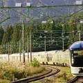 Photos: TRAIN SUITE 四季島@岩原スキー場前~越後中里