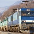 Photos: 5463レ EH200-20+タキ@桑ノ原ストレート