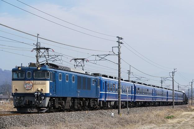 Photos: EF64-1001牽引ELぐんまよこかわ@第一一本木踏切