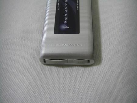 CIMG2505