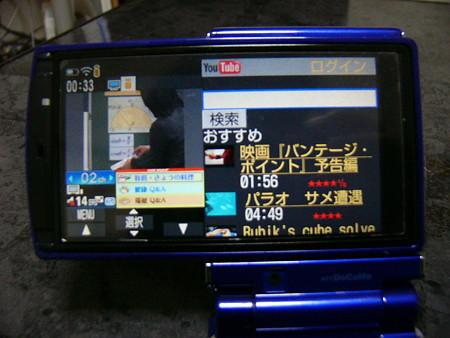 P1250818