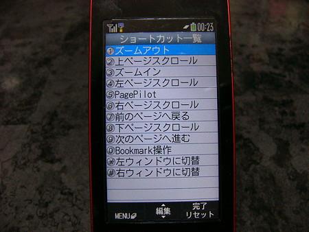 P1250803