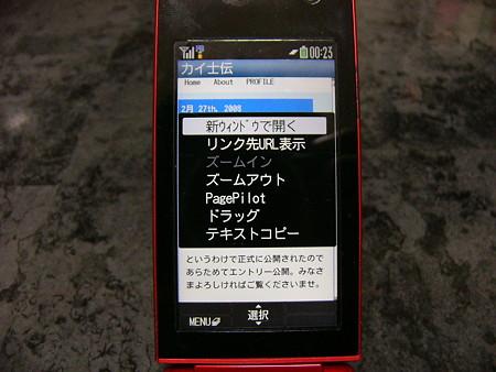 P1250800