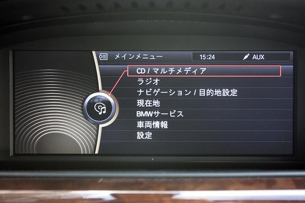 オーディオソース DVD再生、ミュージックサーバー