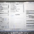平成27年9月 BMW正規ディーラー 整備記録簿