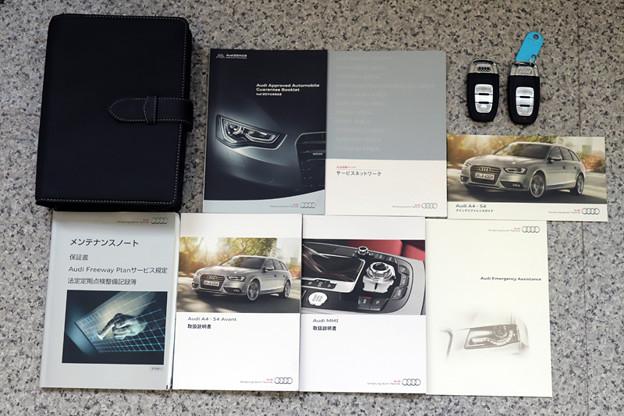 取説、整備手帳(新車保証書付き)、スペアキー等全て完備!!