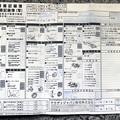 Photos: 平成27年5月 アウディ正規ディーラー 整備記録簿