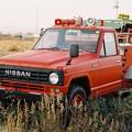 写真: 消防車の廃車体