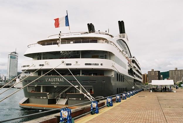 「L'AUSTRAL」船尾