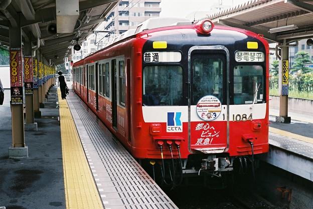 高松築港駅にて