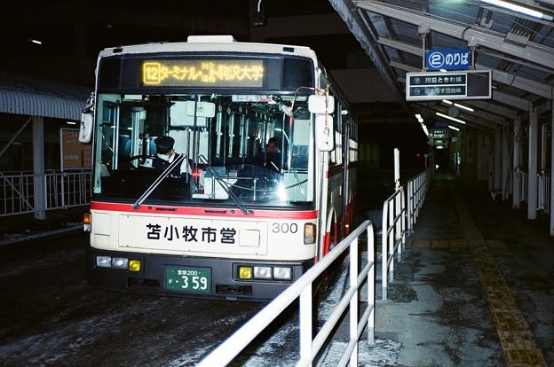 Photos: 苫小牧市営バス
