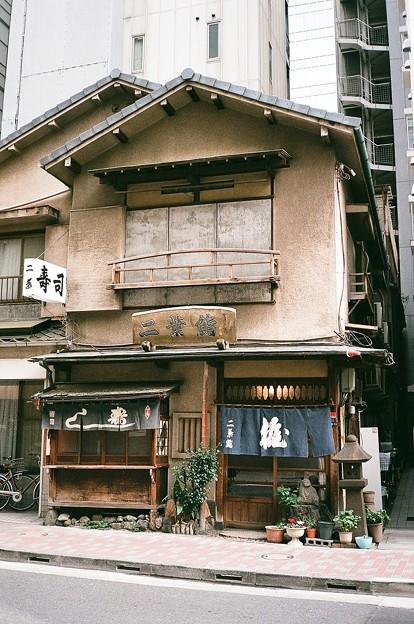 Photos: 「二葉鮨」