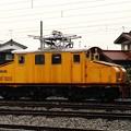 Photos: 富山地方鉄道無番機(旧デキ6502)