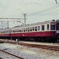 Photos: 東武鉄道5700系