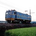 Photos: 越後交通ED5101