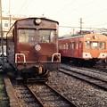 上信電鉄ED31 6