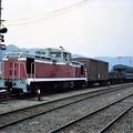 Photos: 混合列車
