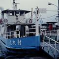 富山県営渡船「射水丸」