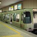 札幌市交通局2000系