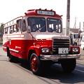 元山形交通のボンネットバス(日本バス友の会)