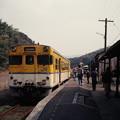 Photos: 大嶺駅にて