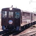 オクハテ510‐2