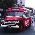 近江鉄道「彦根ご城下巡回バス」