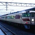 Photos: 琴平駅にて発車を待つキハ181系団体臨時列車