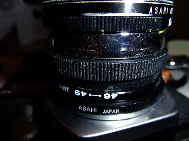 Photos: 改造(?)の概要