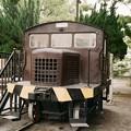 萩中公園の5トン移動機