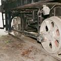 Photos: 5トン移動機の丸棒ロッド