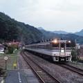 美祢線を行くキハ181系団体臨時列車