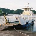 Photos: 岡崎渡船場に停泊中の「さざなみ」