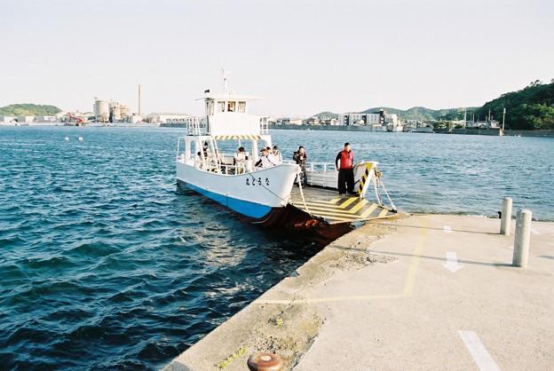鳴門市営渡船(黒崎渡船)「なると丸」