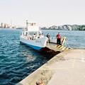 Photos: 鳴門市営渡船(黒崎渡船)「なると丸」