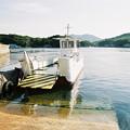 Photos: 鳴門市営渡船(島田渡船)「第二小鳴門丸」