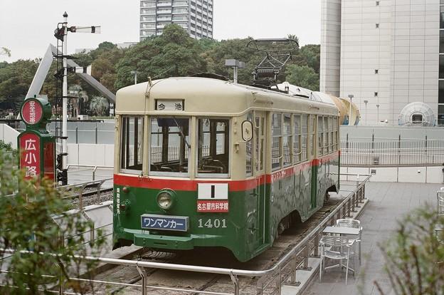 名古屋市電1401