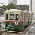 Photos: 名古屋市電1401