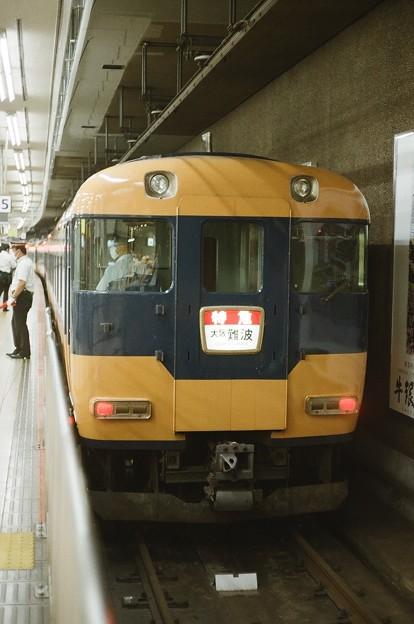Photos: 近鉄特急12200系