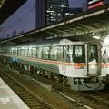 Photos: 発車を待つ「ひだ17号」