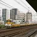 Photos: キヤE195系試運転