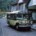 湯平温泉場に到着したボンネットバス