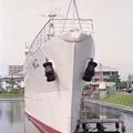 Photos: 【番外編】「こじま」の船首