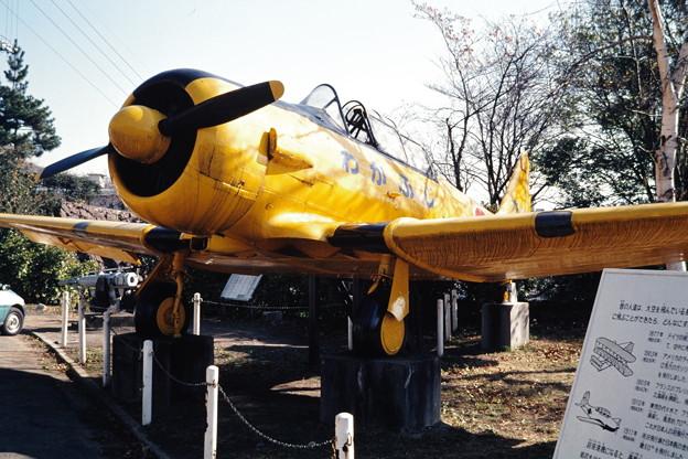 ノースアメリカンT-6 テキサン
