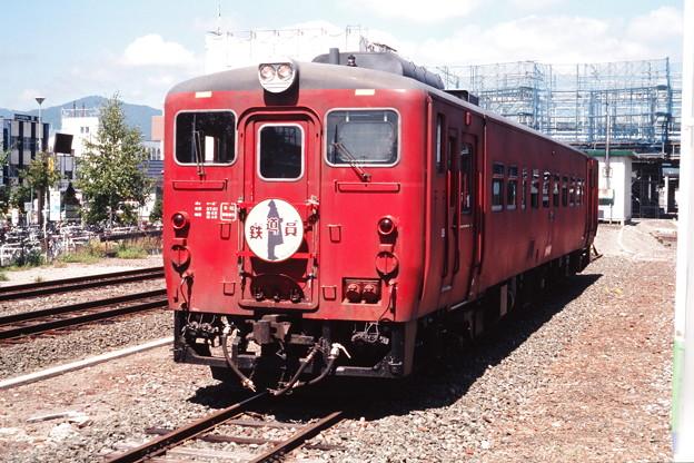 キハ40 764「鉄道員(ぽっぽや)号」